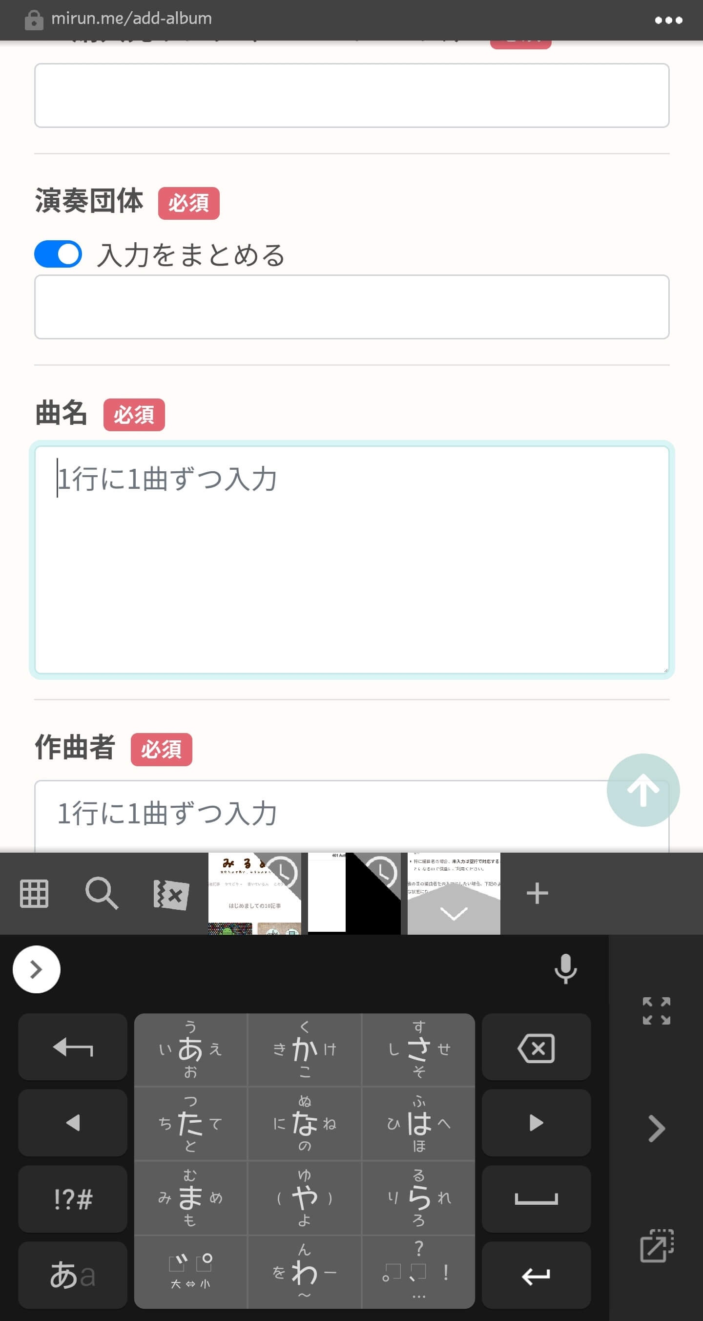 android-back-button-ime-hide