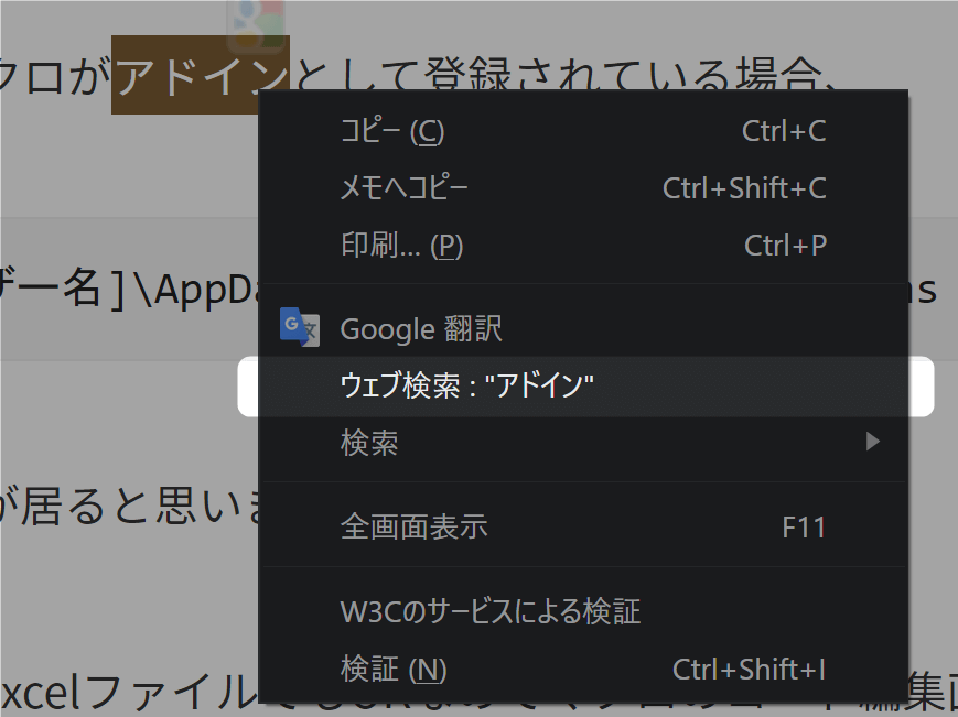 chrome-extension-select-search-3