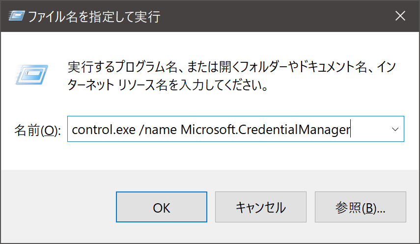 exe-that-asign-file-name-windows