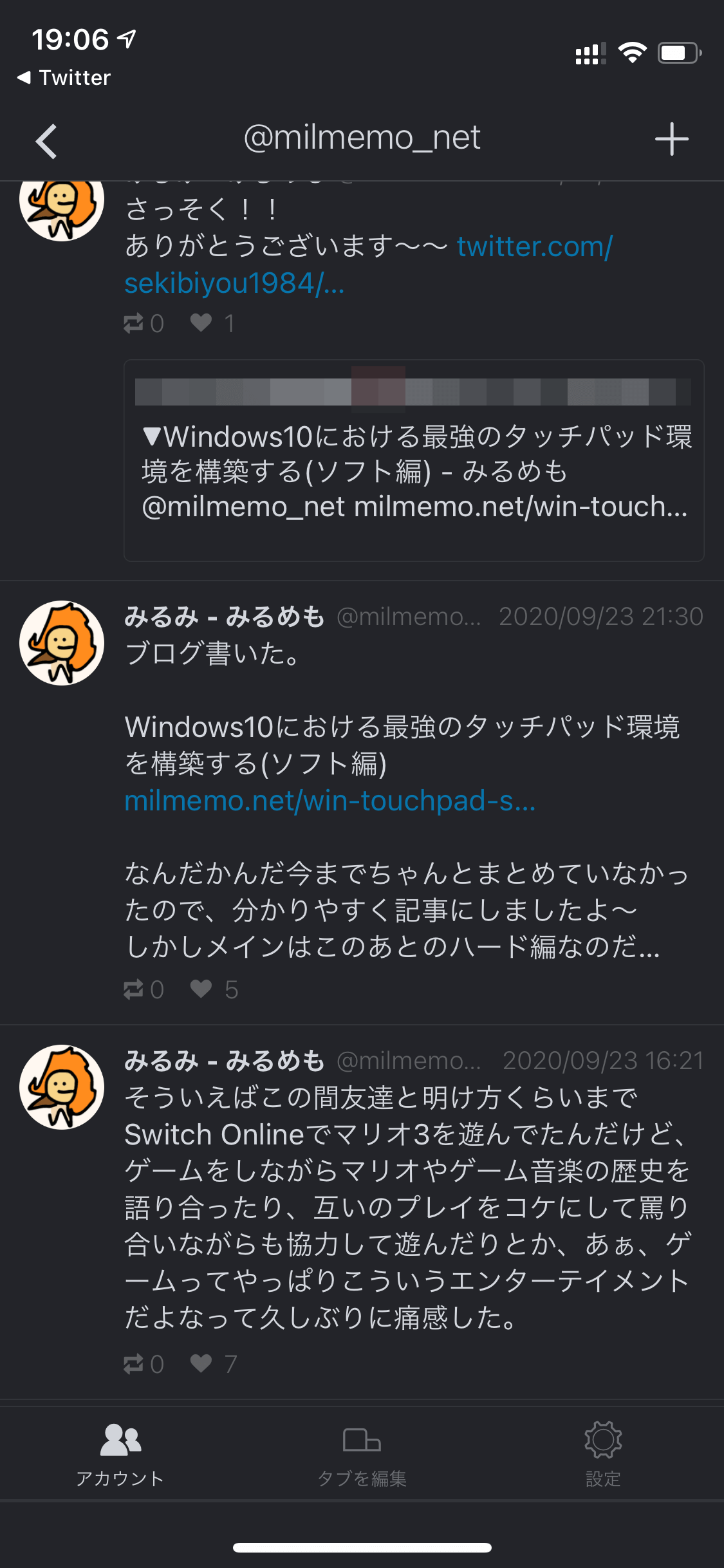 iphone-feather-twitter-screenshot.png
