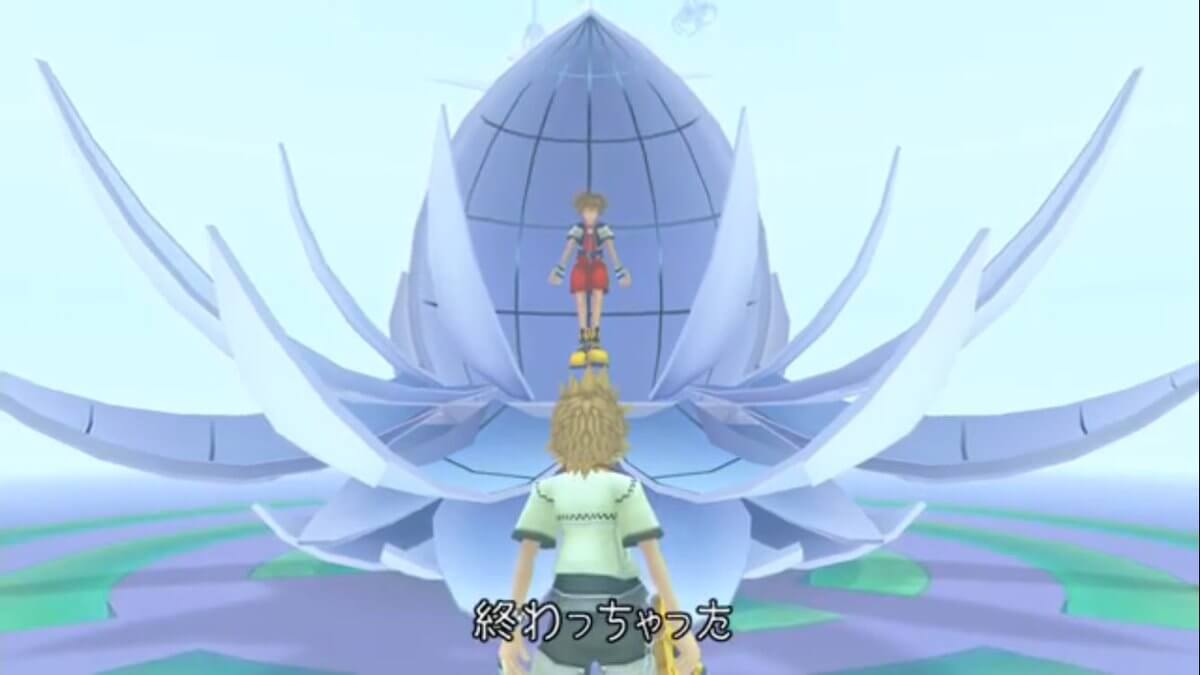 kingdom-hearts-summer-vacation-is-over
