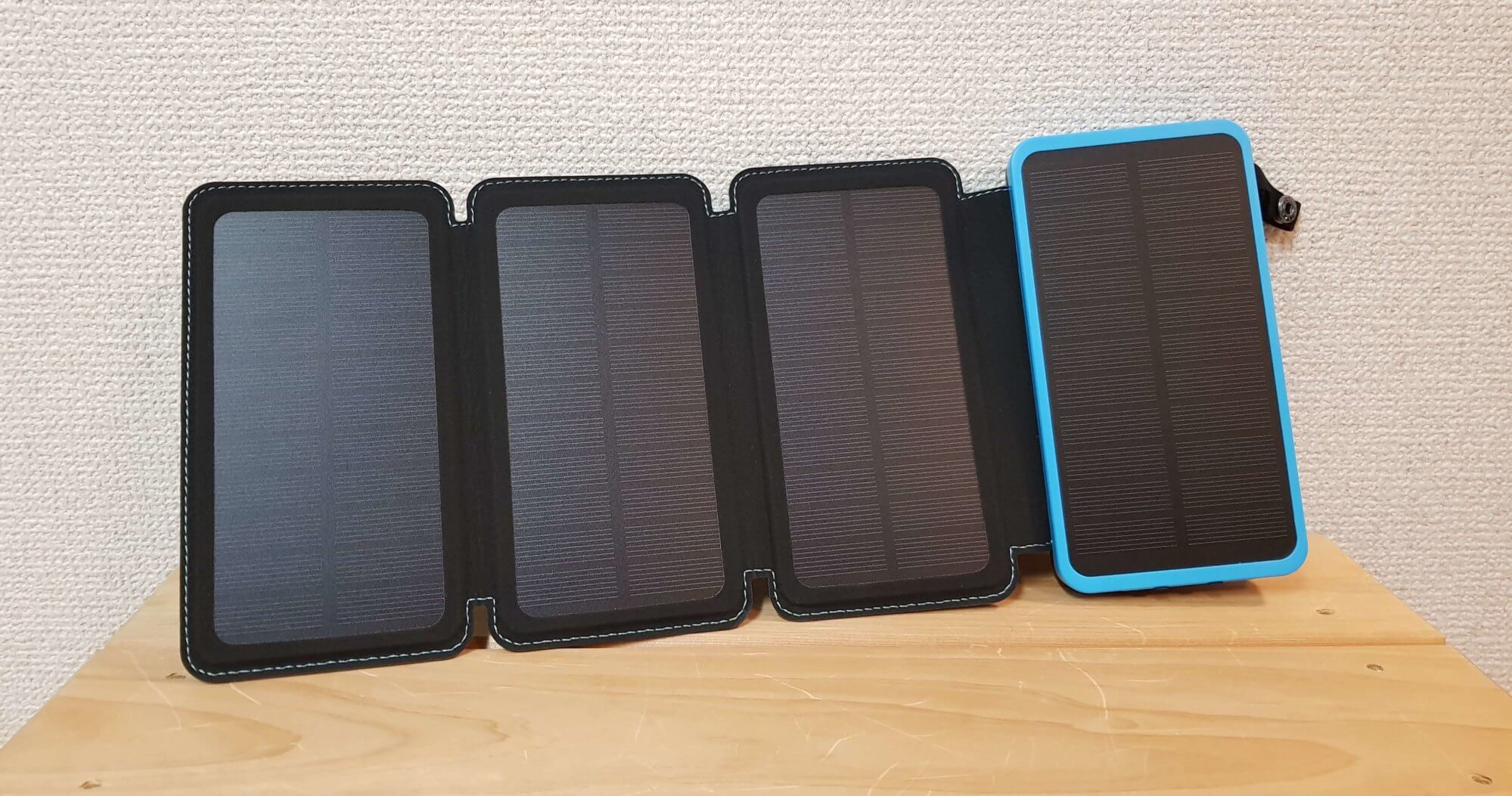 solar-charger-battery