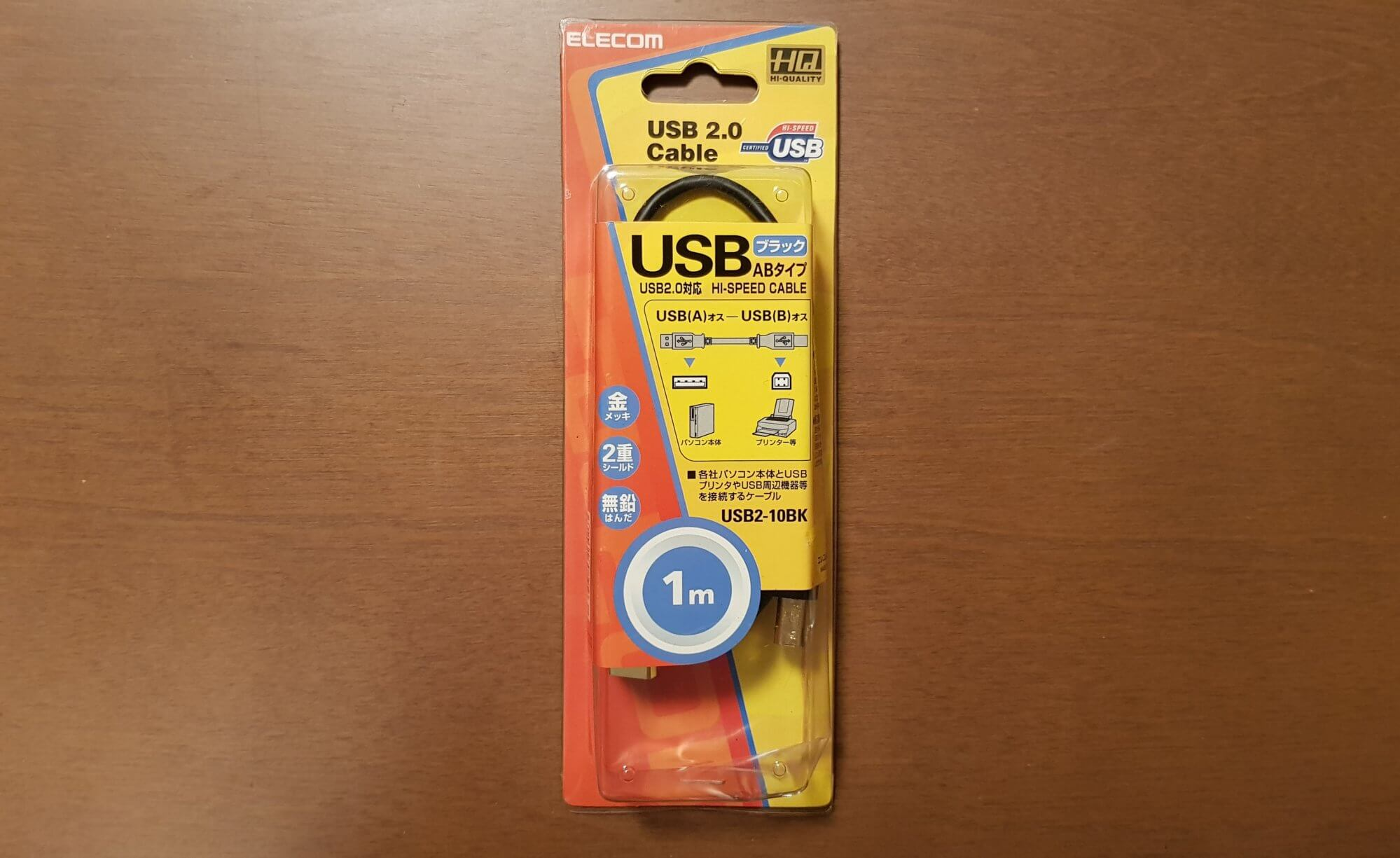 usb-cable-package-example