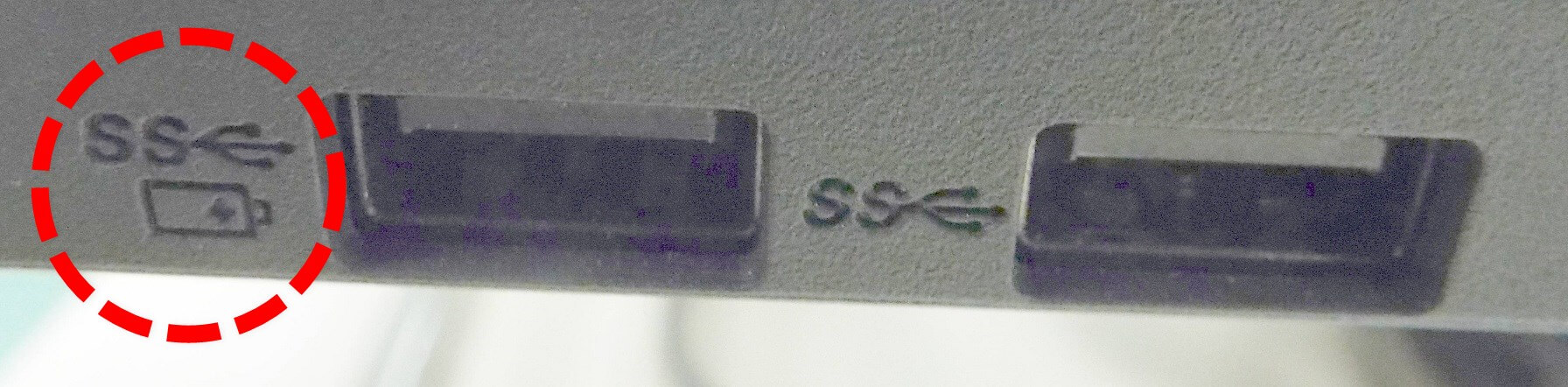 usb-port-with-battery-symbol